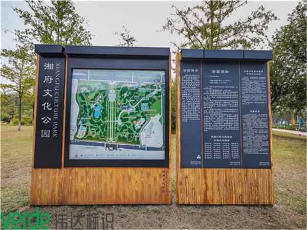湘府文化公园
